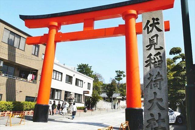 【京都1周・トレイル・全5回】「歩く旅」で古都をひと巡り!自然と歴史を満喫しよう★写真プレゼント