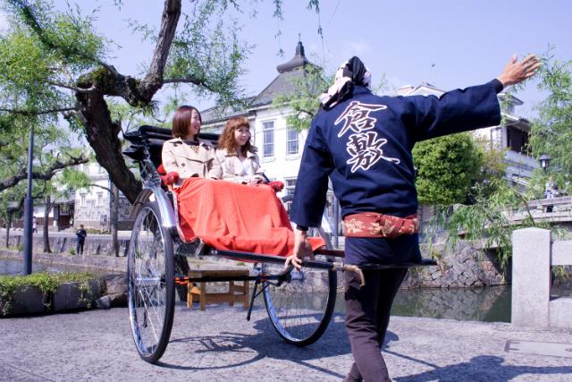 【岡山・倉敷・人力車・60分貸切】江戸時代から続く、まちの美観を堪能。人力車で風情ある旅路を