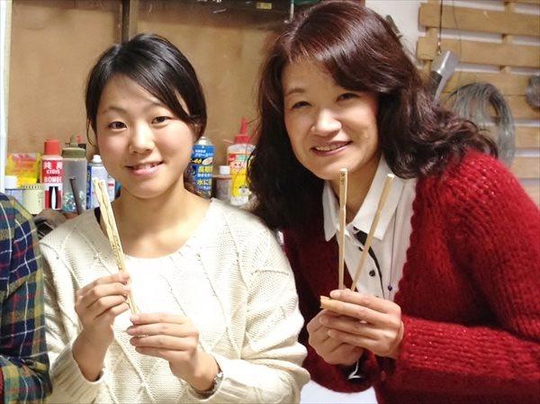 【お箸作り体験】食卓に一層の温かみを。大分・由布院でお箸を作ろう!
