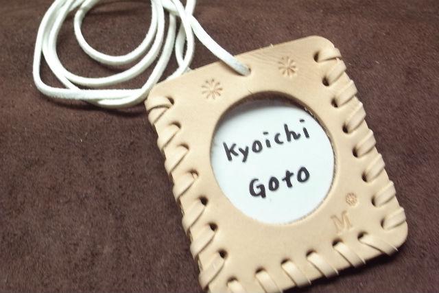 【大阪市内・レザークラフト】スモールネームホルダーを作ろう!アットホームな教室での体験