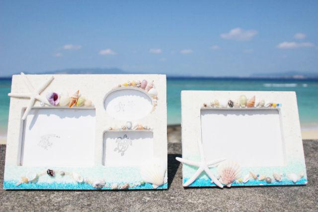 【沖縄・恩納村・マリンクラフト】貝殻やサンゴ使い放題!スペシャルフォトフレーム