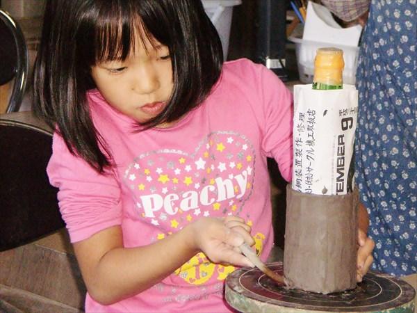 板状に伸ばした粘土から作る 【 タタラ作り体験 】