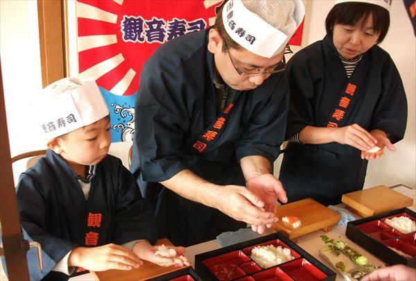 【伊豆・にぎり寿司体験】こだわりのネタで本格的な寿司職人を体験☆