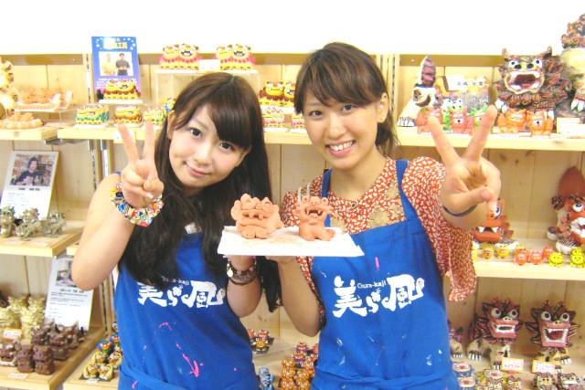 【沖縄・シーサーを粘土から手作り】那覇観光と合わせて、ちゅらシーサー作り体験