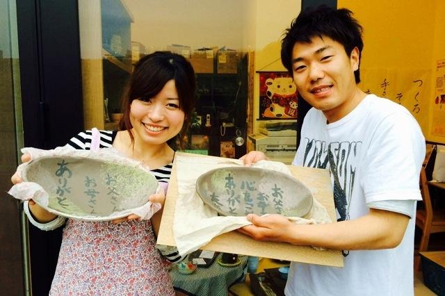 【宮城・仙台・ウェディング陶芸】ご両親に感謝の気持ちを伝えよう。ウェディング陶芸Aコース