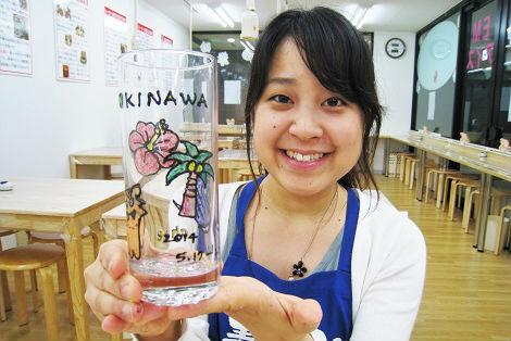 沖縄の思い出をクールなガラスに! ちゅらガラス絵付け体験