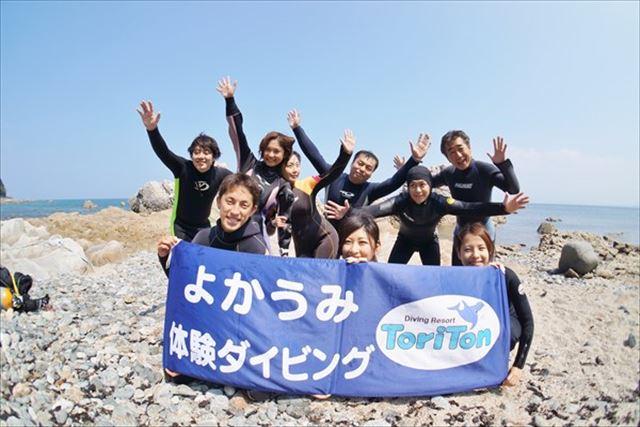 【半日】福岡の海で潜ろう!よかうみ体験ダイビング