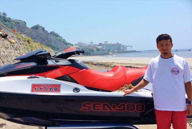 【水上バイク】ハイスピードで海を駆け抜ける!憧れの水上バイク!