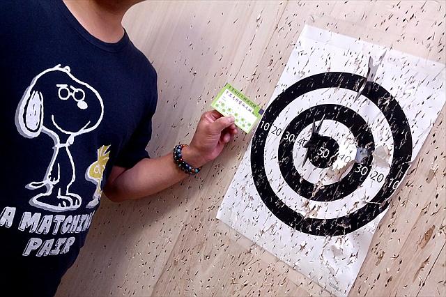 【静岡・浜松市・忍者体験】投げ放題で多彩な楽しみ方ができる!浜松でお手軽忍者体験