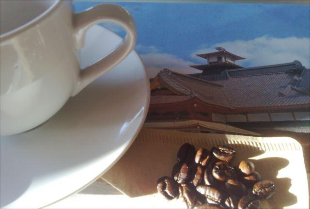【2時間・函館】「珈琲が薫る街」を体感しよう!手焼き珈琲焙煎体験