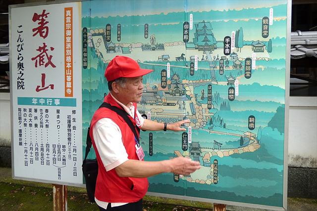 【三好市・弘法大師の伝説を巡る】箸蔵寺アニマル・ミステリーツアー