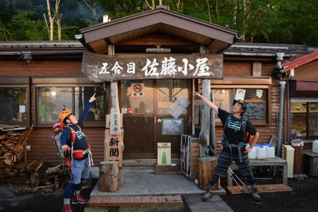 【富士山・登山ツアー】装備はフルレンタルOK!富士山五合目までの『富士参詣』コース