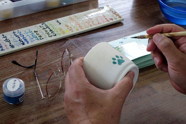 【香川県・絵付け体験】豊富な種類の絵の具を使って、自分だけの器を作れる陶芸体験プラン