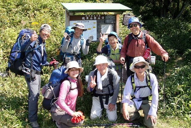 【2泊3日・山岳体験】北海道の大自然を満喫!羅臼岳~硫黄山を巡るトレッキングプラン