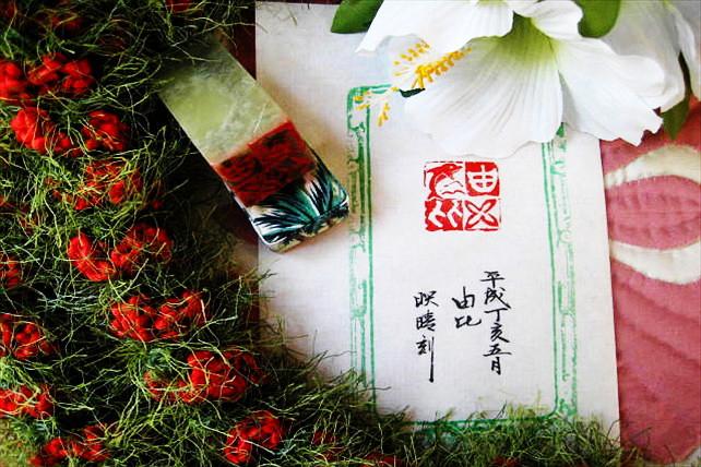 【神奈川茅ヶ崎・2時間】世界でここだけの体験、癒しのハワイアン篆刻!