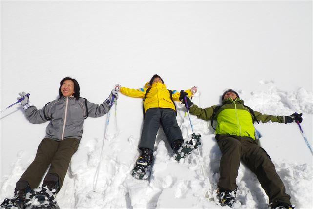 【鳥取・大山・スノーシュー】雪上ランチつき!雪原を歩くワンデイツアー