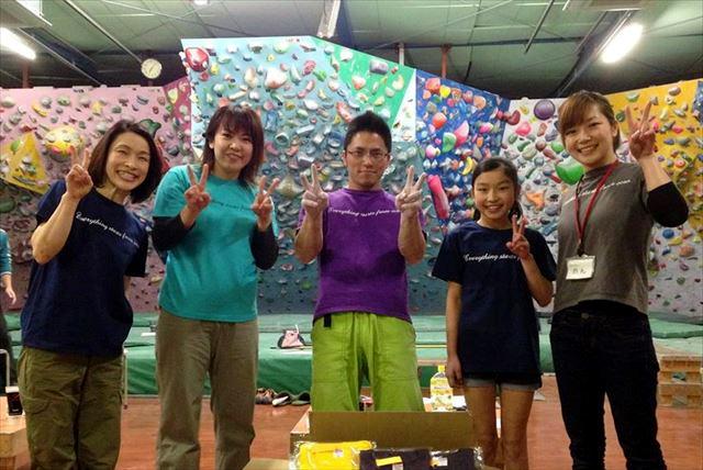 【宇都宮・ボルダリング1日】まるまる1日ボルダリングを体験!ビジターコース