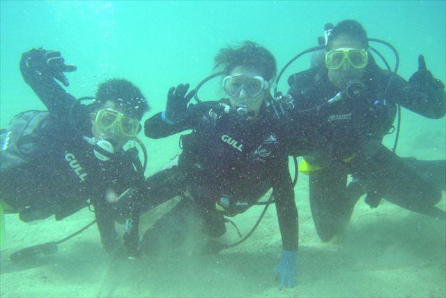 【奄美大島・ファンダイビング】1ボートから潜れます!ボートエントリーで奄美のダイナミックな海を満喫