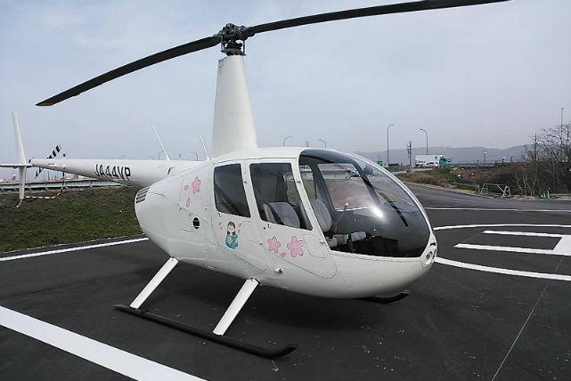 【大阪・ヘリコプター遊覧・昼20分】観光からプロポーズまで!大阪を空から楽しもう