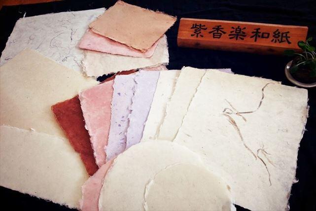 【信楽・和紙漉き体験】甲賀市信楽に伝わる、紫香楽和紙の紙漉き体験