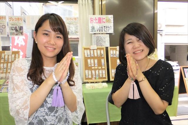 京都・京念珠作り体験(1時間)
