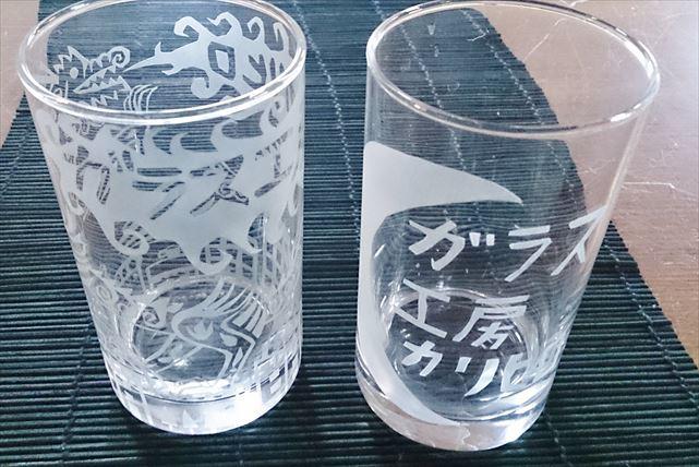 【熊本県玉名郡・ガラス工芸】オリジナルデザインをすりガラスに。サンドブラスト体験