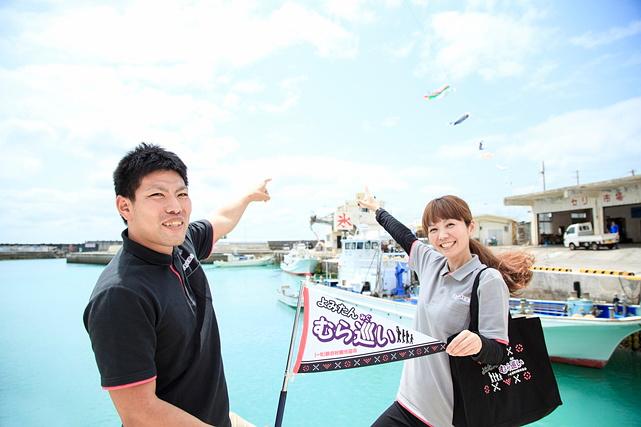 【沖縄読谷村・ガイドツアー・都屋】むら巡いで満腹、満足!地元グルメを堪能しよう