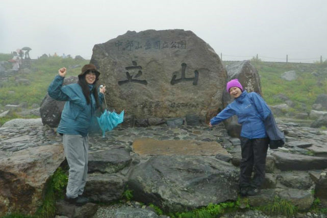 【富山・エコツアー】標高2,675メートルの景色を大満喫!室堂山で気軽に山登り