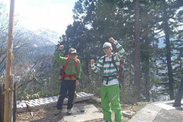 【富山・エコツアー】原生林のなかを歩こう!神秘的な美女平を行く森林浴プラン