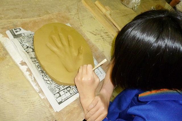 【兵庫県姫路市・伝統工芸体験】手軽さが魅力!工場見学と手形プレート作り体験