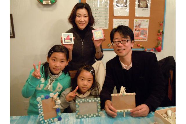 【三重県志摩・クラフト体験】大人も子どもも楽しめる!本格タイルアート体験