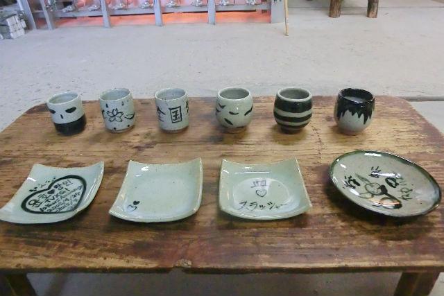 【山形・陶芸体験】湯のみや皿などの小物に!平清水焼きの器に気軽に絵付け体験