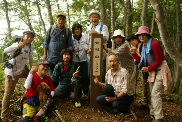 【兵庫県・登山】「巨樹」に出会う!ジオパークガイドとめぐる大杉山・蘇武岳登山ツアー