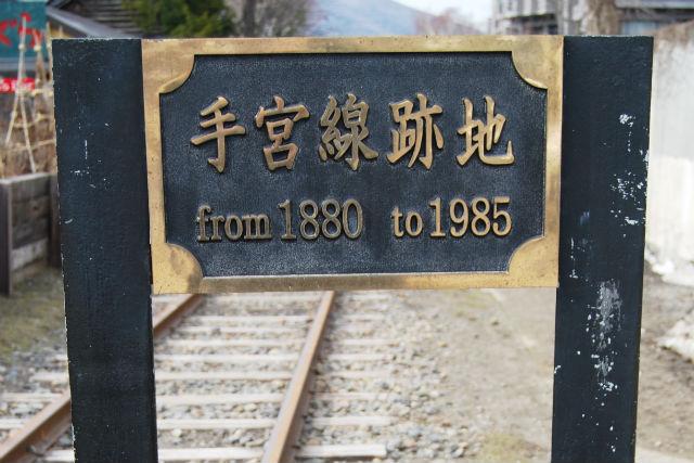 【小樽・ガイドツアー】旧手宮線の歴史をひも解く!路地裏と博物館のゆったりプラン