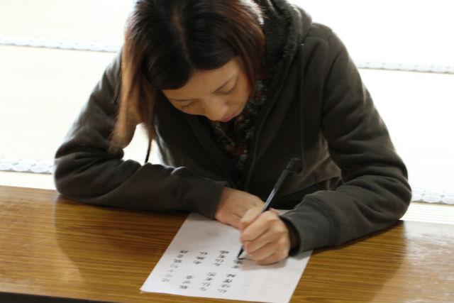 【静岡県浜松・方広寺・写仏】お手本があるから簡単!心を鎮めて仏さまと向き合おう