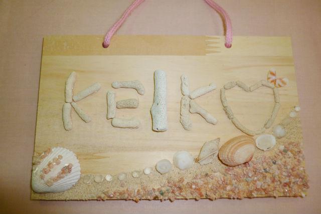 【沖縄県・石垣島・アクセサリー作り】貝殻や砂を使ったビーチアートで、オリジナルのボードを作ろう