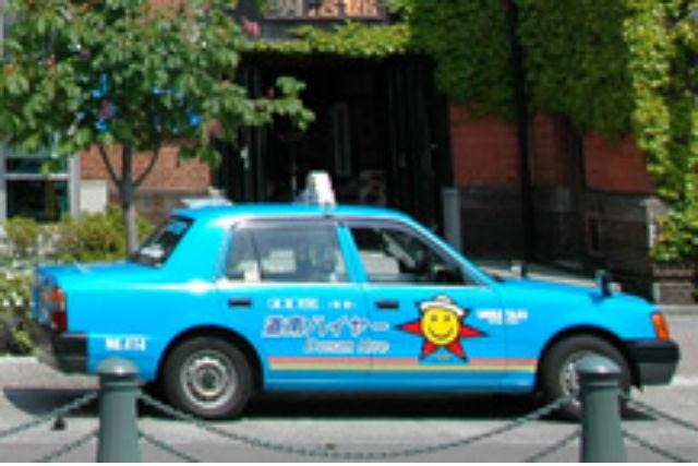 【函館・観光タクシー・2時間】地元密着ならではの穴場へ!小型タクシー・スマイルコース