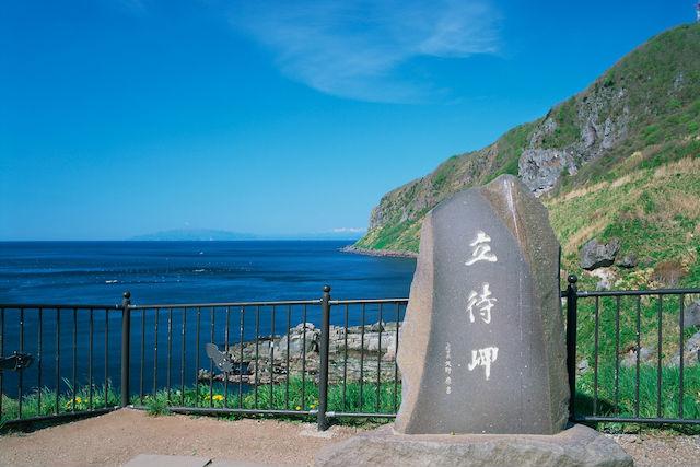 【函館・観光タクシー・2時間】穴場の函館スポットへ!ファーストリムジン・スマイルコース