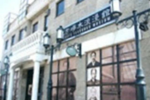 【函館・観光タクシー・3時間】特別な日に幕末を感じよう!ファーストリムジン・幕末ロマンめぐり