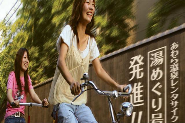 【福井・あわら温泉・レンタサイクル】じっくりおトクに1日プラン!2人乗レンタサイクル