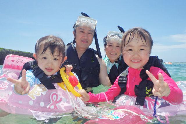 【沖縄・恩納村・シュノーケリング】2歳から参加OK!親子で楽しめるワクワクの海遊び!