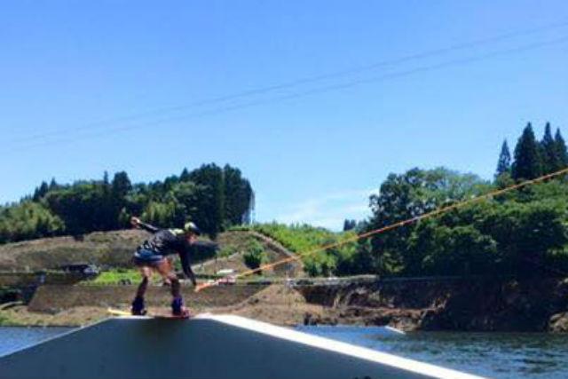 【大分・竹田市・ウェイクボード】国内初のケーブルウェイクボード!1日体験プラン