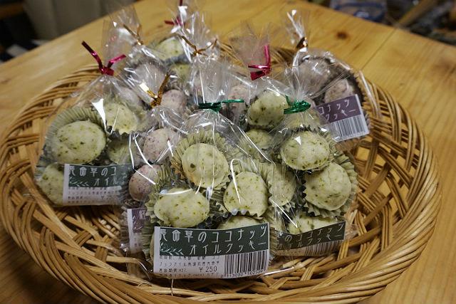 【沖縄・南城市・料理体験】絶景ポイントでの試食もOK!沖縄伝統のお菓作りを楽しもう!