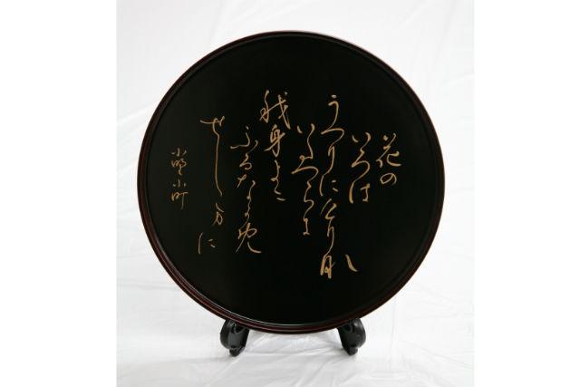 【京都・伝統工芸】漆黒のお盆に美しい金色の装飾!小サイズ丸盆・漆器加飾(蒔絵)