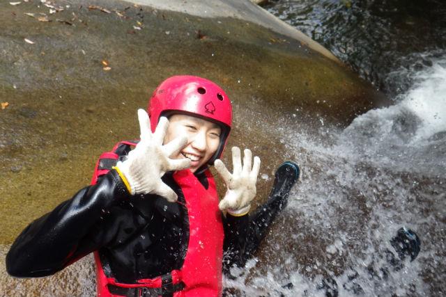 【愛媛・キャニオニング】日本屈指の人気スポット!滑床渓谷キャニオニング(半日)