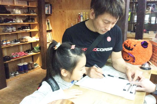 【大阪・鶴橋駅徒歩4分・ボルダリング】家族の絆が深まる!親子でボルダリング体験