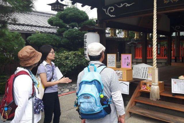 【京都市・ガイドツアー】ガイドになりたい方必見!京都ガイド養成プログラム基礎講座(全6回)