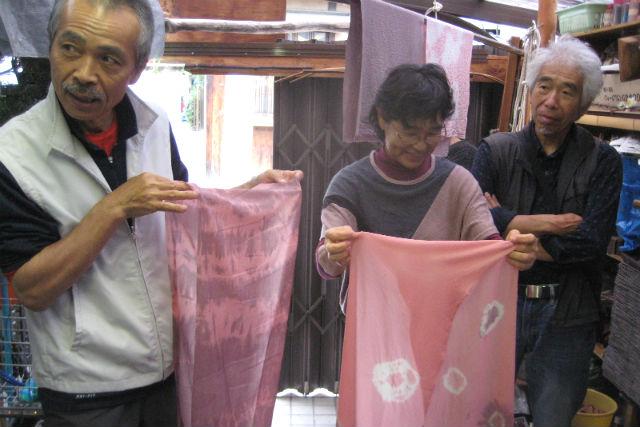 【京都・染物体験】梅染めスカーフをつくろう!京の伝統を堪能できる染物体験
