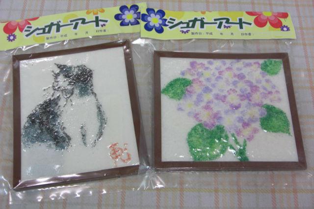 【福岡・シュガーアート】砂糖で絵を描くおもしろ体験。シュガーアートにチャレンジ!