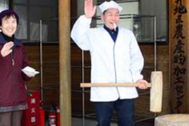 【鳥取・料理体験】つきたてのおもちを色々な味で楽しむ!昔ながらのもちつき体験